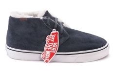 Vans Chukka High Suede Gray